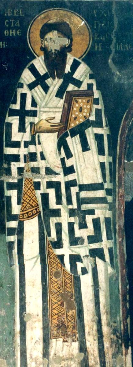 Sf Ier Evstatie I, arhiepiscopul Serbiei (1285) 2.1