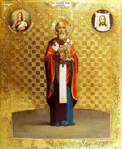 Sf Ier Mihail, episcopul Sinadelor 1.1