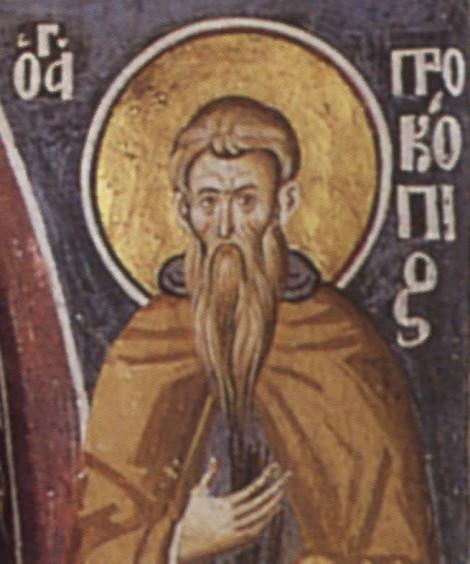 Sf Cuv Procopie Decapolitul 1