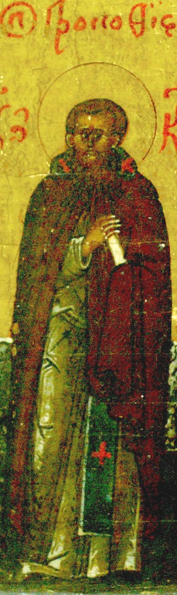 Sf Cuv Procopie Decapolitul 2.1