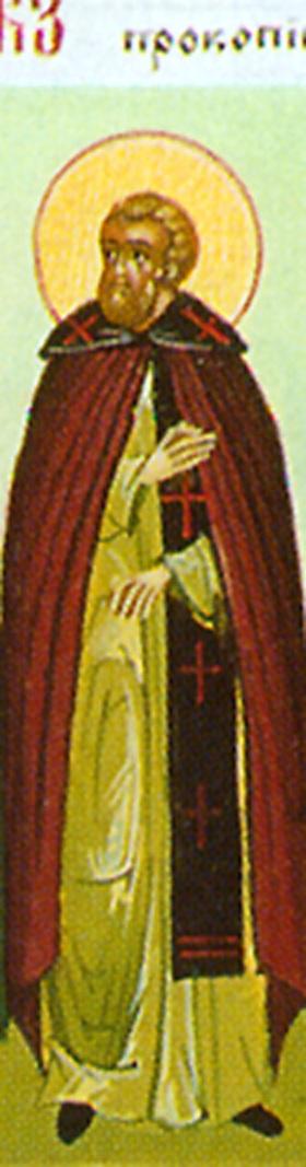 Sf Cuv Procopie Decapolitul 5