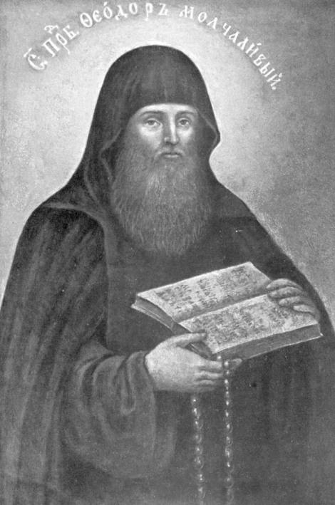 Sf Cuv Teodor cel Tacut de la Lavra Pesterilor din Kiev, Ucraina 1