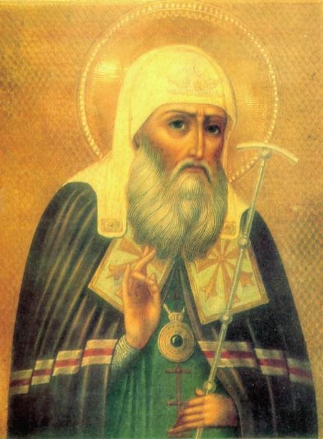 Sf Ier Ermoghen, patriarhul Moscovei 1.2