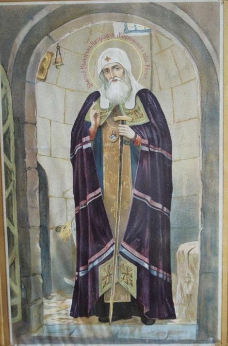 Sf Ier Ermoghen, patriarhul Moscovei 10