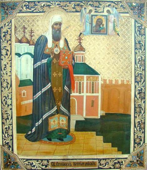 Sf Ier Ermoghen, patriarhul Moscovei 12.1