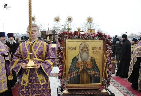Sf Ier Ermoghen, patriarhul Moscovei 13