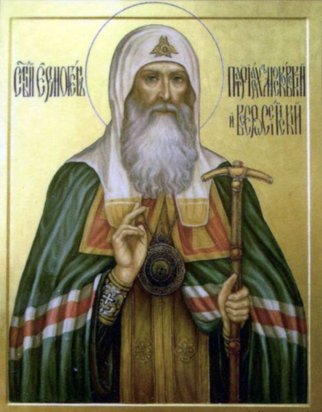 Sf Ier Ermoghen, patriarhul Moscovei 14
