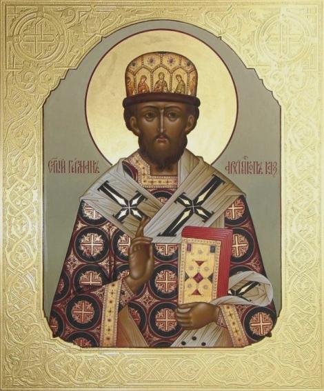 Sf Ier Ermoghen, patriarhul Moscovei 16.1 Sf Ier Gherman, arhiepiscopul Kazanului