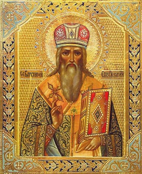 Sf Ier Ermoghen, patriarhul Moscovei 19 Sf Ier Varsanufie, episcopul Tverului
