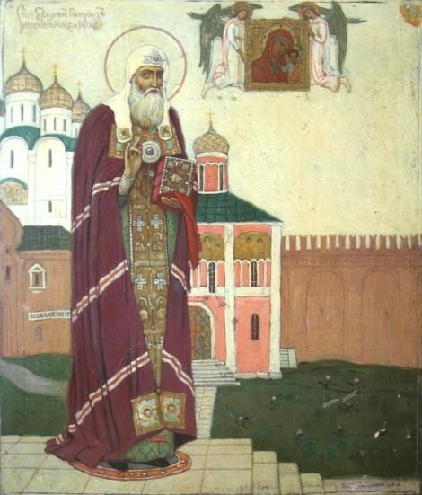 Sf Ier Ermoghen, patriarhul Moscovei 3.1