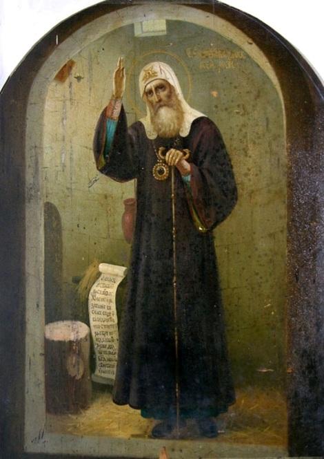 Sf Ier Ermoghen, patriarhul Moscovei 9