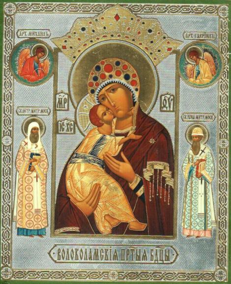Icoana Maicii Domnului din Volokolamsk 2.1