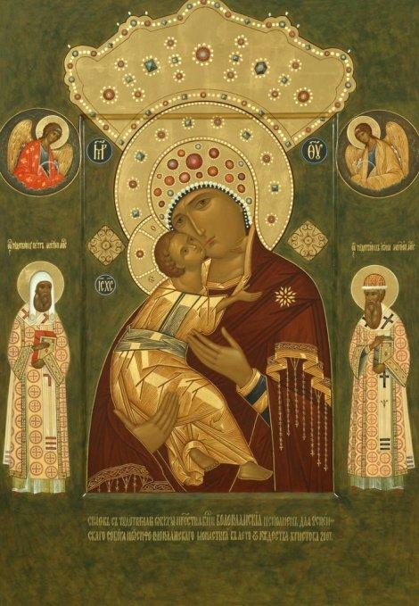 Icoana Maicii Domnului din Volokolamsk 7.1