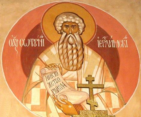 Sf Ier Sofronie, patriarhul Ierusalimului 7