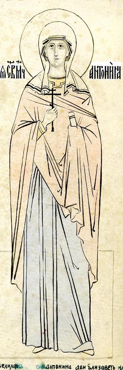 Sf Mc Antonina din Niceea 2.1