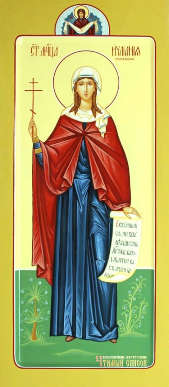 Sf Mc Iuliana din Ptolemaida, Israel 2.1