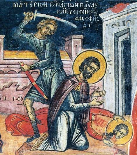 Sf Mc Pavel şi Iuliana, sora lui, din Ptolemaida, Israel 1.1