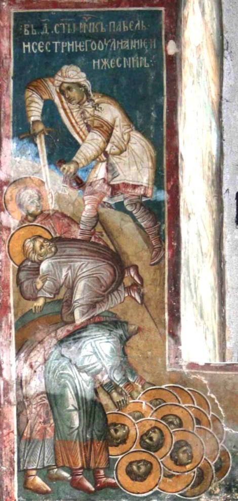 Sf Mc Pavel şi Iuliana, sora lui, din Ptolemaida, Israel 2.1