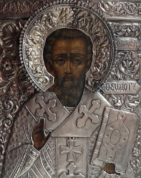 Sf Sf Mc Teodot, ep Cirenei din Cipru 1.1