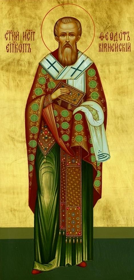 Sf Sf Mc Teodot, ep Cirenei din Cipru 2.1