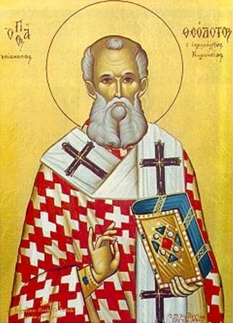 Sf Sf Mc Teodot, ep Cirenei din Cipru 7.1