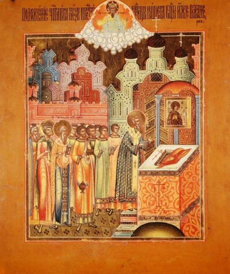 1. Punerea in racla a braului Maicii Domnului la Constantinopol (530) 4.1