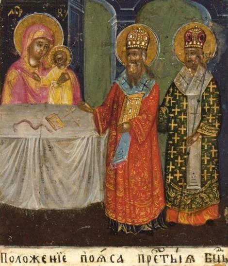 1. Punerea in racla a braului Maicii Domnului la Constantinopol (530) 5.1