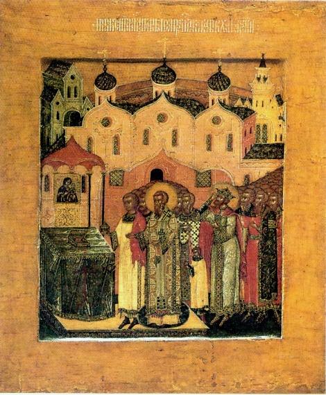 1. Punerea in racla a braului Maicii Domnului la Constantinopol (530) 6.1