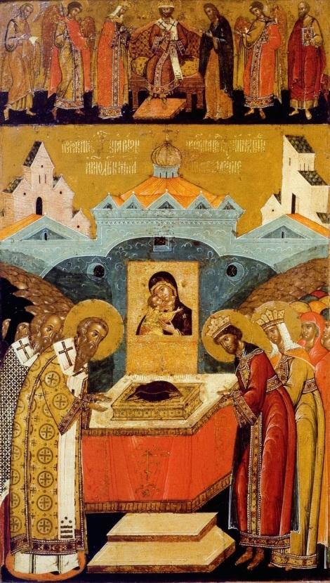 1. Punerea in racla a braului Maicii Domnului la Constantinopol (530) 8.10