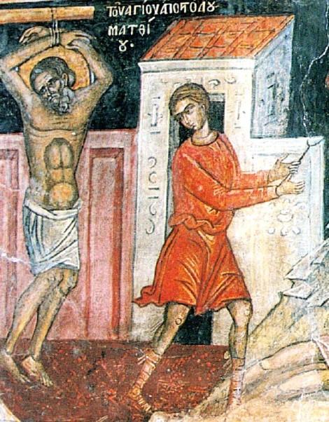 1. Sf Ap Matia (63) 4.1