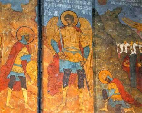 10. Adormirea Sf Isus al lui Navi (1544 i.Hr.) 10