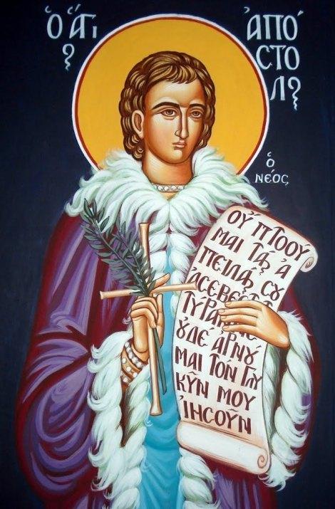 10. Sf Nou Mc Apostol din satul Aghios Lavrentios care a marturisit la Constatinopol (1686) 1