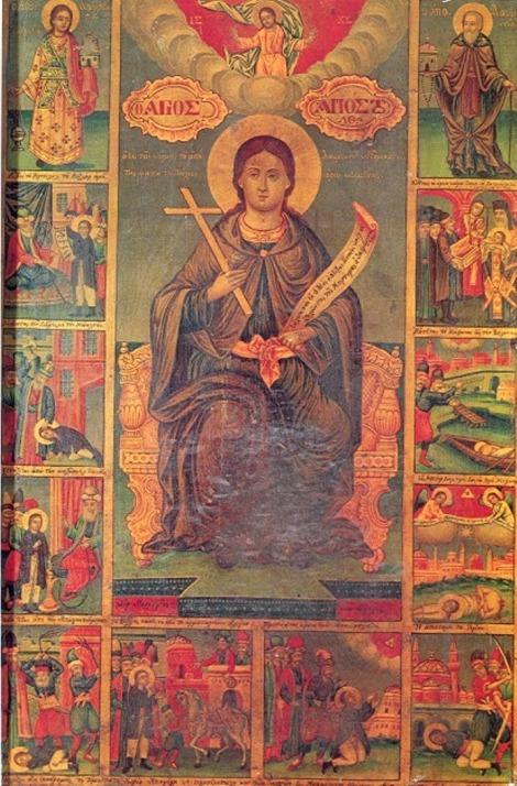 10. Sf Nou Mc Apostol din satul Aghios Lavrentios care a marturisit la Constatinopol (1686) 2.1