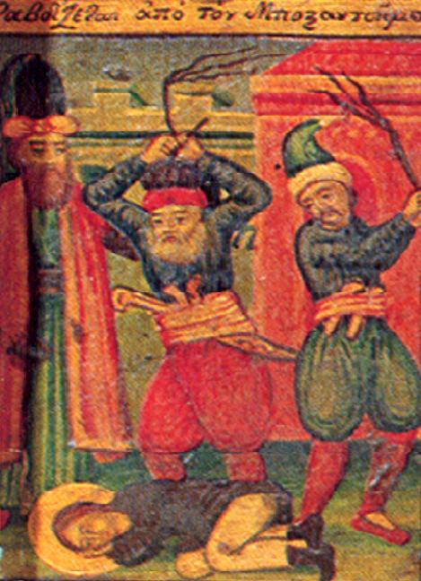 10. Sf Nou Mc Apostol din satul Aghios Lavrentios care a marturisit la Constatinopol (1686) 4.2