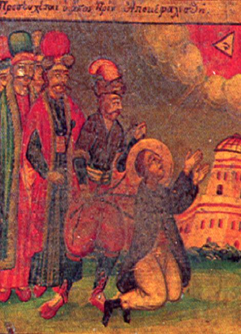 10. Sf Nou Mc Apostol din satul Aghios Lavrentios care a marturisit la Constatinopol (1686) 5.2