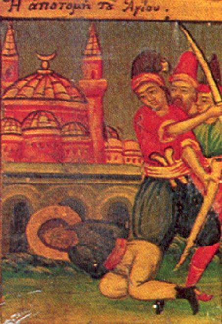 10. Sf Nou Mc Apostol din satul Aghios Lavrentios care a marturisit la Constatinopol (1686) 6.1