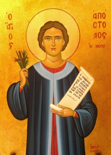 10. Sf Nou Mc Apostol din satul Aghios Lavrentios care a marturisit la Constatinopol (1686) 8.1