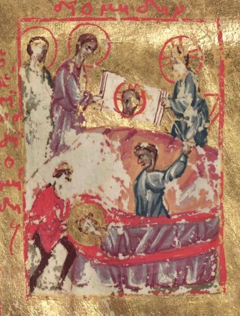 11. Sf Mc Diomid, doctor in Tarsul Siciliei, Nicomidia (298) 8.1 Miniatura sinaxar 16 august