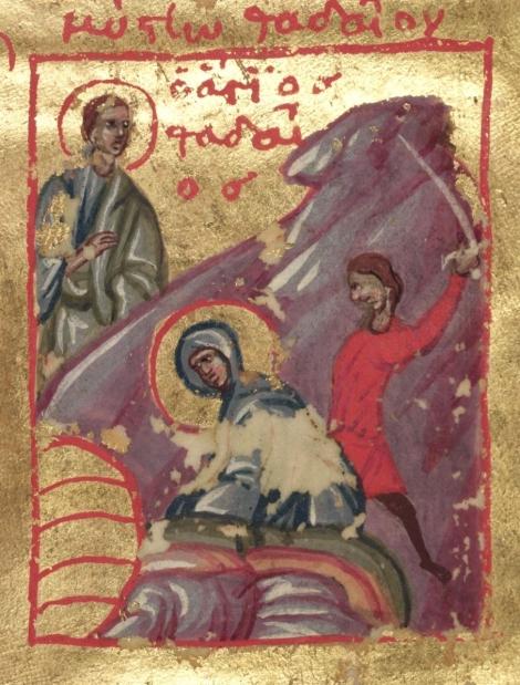 2. Sf Mc Vasa si copiii ei Teognie, Agapie si Pist (sec III) 12.1