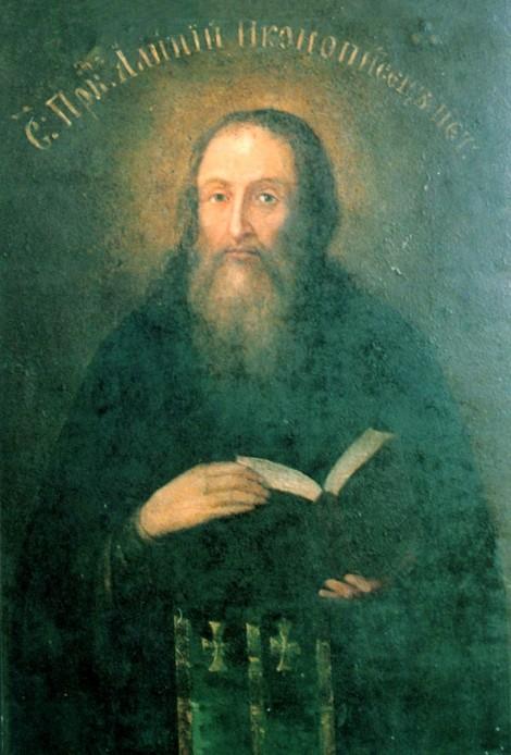 3. Cuv Alipie, iconarul de la Lavra Pesterilor din Kiev (1114) 1.1