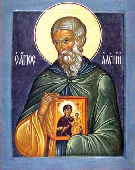 3. Cuv Alipie, iconarul de la Lavra Pesterilor din Kiev (1114) 11