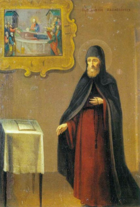 3. Cuv Alipie, iconarul de la Lavra Pesterilor din Kiev (1114) 18