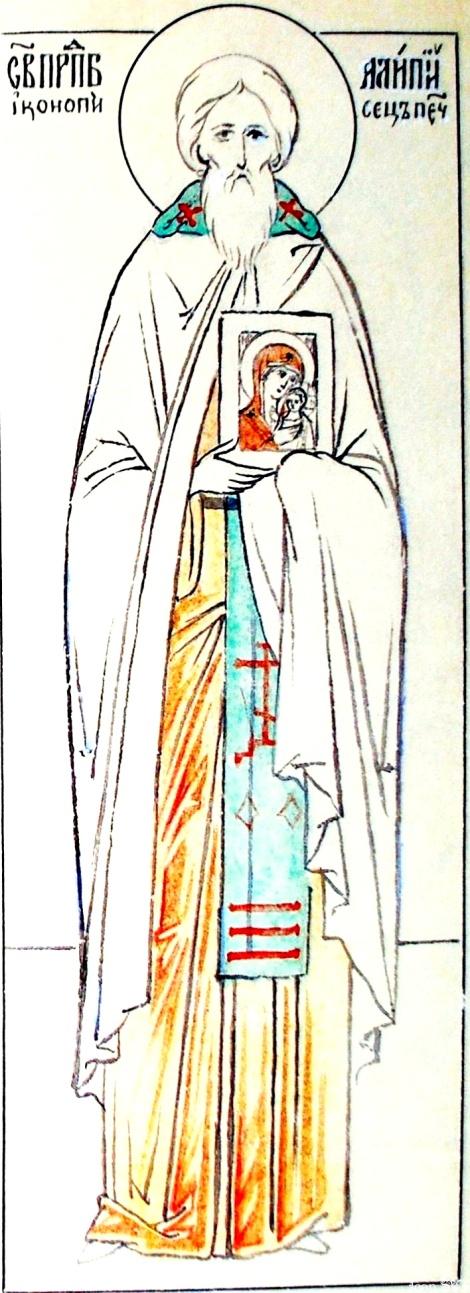 3. Cuv Alipie, iconarul de la Lavra Pesterilor din Kiev (1114) 19