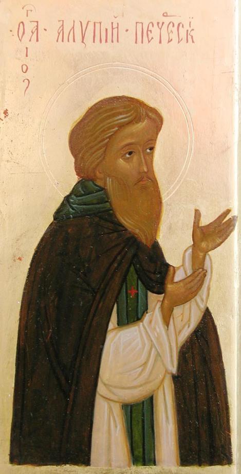 3. Cuv Alipie, iconarul de la Lavra Pesterilor din Kiev (1114) 2