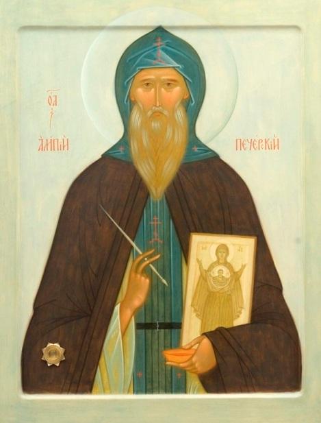 3. Cuv Alipie, iconarul de la Lavra Pesterilor din Kiev (1114) 20.2