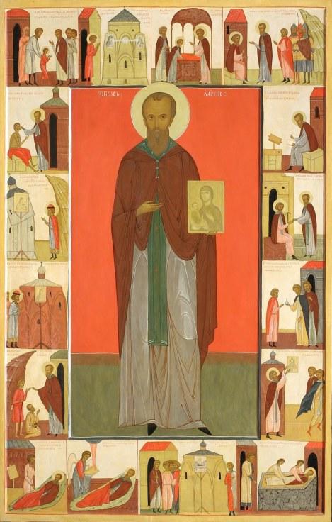 3. Cuv Alipie, iconarul de la Lavra Pesterilor din Kiev (1114) 6