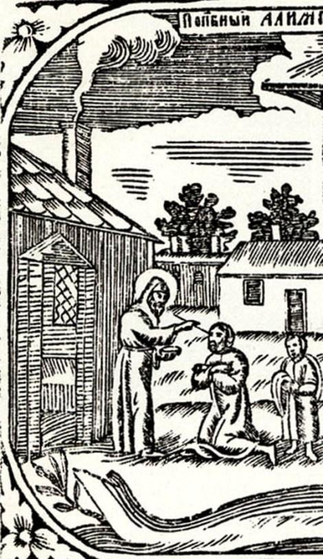 3. Cuv Alipie, iconarul de la Lavra Pesterilor din Kiev (1114) 8.3