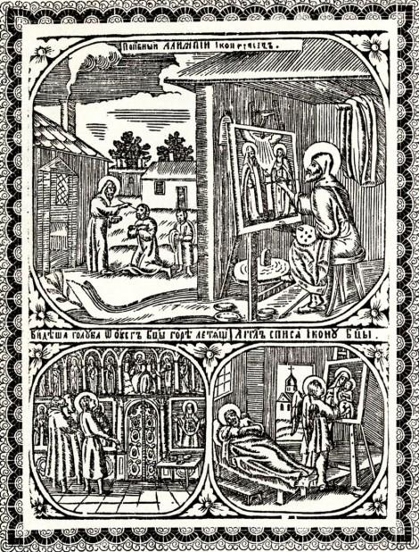 3. Cuv Alipie, iconarul de la Lavra Pesterilor din Kiev (1114) 8