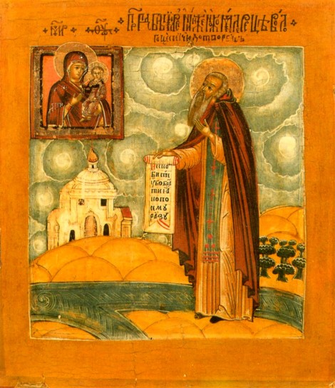 4. Cuv Arsenie, staretul Man Komel din Rusia (1550) 2.1
