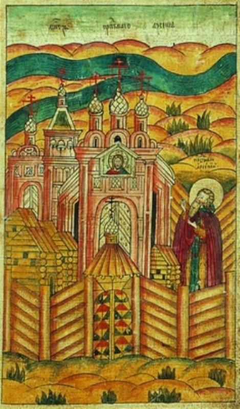 4. Cuv Arsenie, staretul Man Komel din Rusia (1550) 5